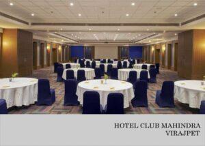 hotel-club-mahindra-virajpet
